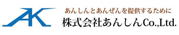株式会社あんしんCo.,Ltd.
